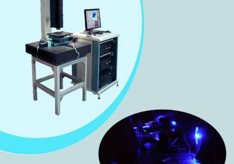 Hologram Technology Master Shooting System